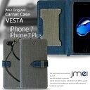 iPhone 7 iPhone7 Plus ケース iphone6s ケース iphone6splus iphone se iphone5 手帳型 ケース iphone 6 plusケース おしゃれ アイフォン6sプラス レザー カード収納 ストラップ 手帳 ショルダー スマホケース
