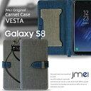 Galaxy S8 ケース 手帳型 スマホケース galaxys8 手帳型ケース Samsung ギャラクシー s8 カバー スマホ カバー スマホカバー simフリー サムスン スマートフォン 携帯 革 手帳