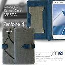 Zenfone4 Max ZC520KL Zenfone4 ZE554KL ケース 手帳型 スマホケース ASUS Zenfone 4 Max ケース ゼンフォン 4 マックス 手帳型ケース スマホ カバー スマホカバー simフリー エイスース 携帯 スマートフォン 手帳