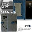 Galaxy Note 8 ケース 手帳型 スマホケース samsung ギャラクシー ノート 8 カバー 手帳型ケース スマホ カバー スマホカバー サムスン 携帯 スマートフォン 手帳