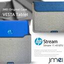 【Stream 11-r16TU ケース HP】プロテクトレザーポーチケース VESTA Tablet ハンドストラップ付き【書類ケース ドキュメントケース A4 ブリーフケース Wi-Fi モデル ヒューレット パッカード タブレット カバー タブレットPC パソコン ノートパソコン ノートpc】