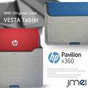 【Pavilion 11-k000TU x360 ケース HP】プロテクトレザーポーチケース VESTA Tablet ハンドストラップ付き【書類ケース/ドキュメントケース A4/ブリーフケース/Wi-Fi モデル/パビリオン 11 ヒューレット・パッカード/タブレット カバー/ノートパソコン/ノートpc】