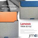 ショッピング東芝 Lenovo YOGA 3 ケース lenovo yoga3 カバー ポーチ 入れたまま ショルダー 斜めがけ ストラップ 落下防止 全機種対応 可愛い おしゃれ メール便 送料無料・送料込み タブレット 東芝 toshiba