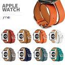 ショッピングNIKE apple watch バンド 本革 レザー 二重まき型 42mm 38mm Series 1 2 3 対応 アップルウォッチ ベルト ブランド エンボス加工 レザー