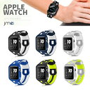 ショッピングNIKE apple watch バンド スポーツ シリコン 42mm Series 1 2 3 対応 アップルウォッチ ベルト ブランド