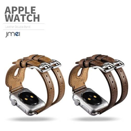apple watch バンド 42mm 38mm ダブルバンド 本革 レザー Series 1 2 3 対応 アップルウォッチ ベルト ビジネススタイル ブランド 金属クラスプ付き