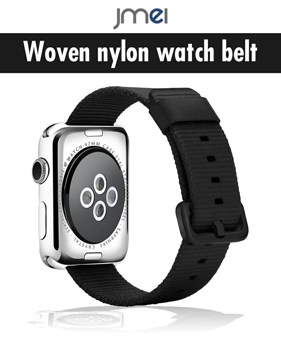 apple watch バンド ウーブンナイロン 42mm 38mm Series 1 2 3 対応 アップルウォッチ ベルト ブランド