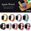 ショッピングHERMES アップルウォッチ バンド 本革 Series 4 44mm 40mm 対応 apple watch バンド レザー 42mm 38mm Series 1 2 3 4 対応 ベルト ブランド genuine leather