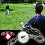 ジップヒット プロ 本格的バッティングマシーン ジップアンドヒット プロ ジップヒットプロ 野球練習用具 打撃練習 バッティング練習 SKLZ スキルズ
