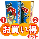 ムカムカパラダイス DVD-BOX お得な【Part1】【Part2】セット デジタルリマスター版 想い出のアニメライブラリー 第30集