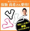ストレッチハーツ 肩甲骨 DVD・冊子付 肩甲骨・骨盤はがし...