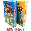ムカムカパラダイス DVD-BOX お得な【Part1】【Part2
