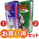 宇宙エース HDリマスター DVD-BO...