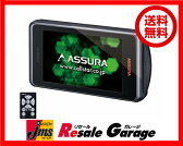 GPS レーダー探知機AR−G800A g800aセルスター cellstar 3.7インチ 大画面 液晶【アウトレット】