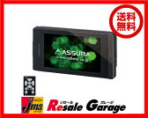 GPSレーダー探知機AR-R100Aセルスター cellstar 3.2インチ液晶無料データ更新対応メーカー保証3年付き【アウトレット】