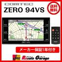 【台数限定!在庫限り】レーダー探知機 ZERO 94VS ZERO94VSコムテック COMTEC