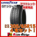 サマータイヤ 4本セット [ 205/65R15 グッドイヤー GT065 ] ( 15インチ 夏タイヤ アウトレット ジェームス 205/65-15 )【中古】(未使用品)