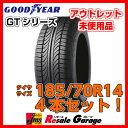 サマータイヤ 4本セット [ 185/70R14 グッドイヤー GT070 ] ( 14インチ 夏タイヤ アウトレット ジェームス 185/70-14 )【中古】(未使用品)