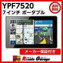 カーナビ ポータブル フルセグ ユピテル YPF7520 メ...