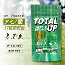 身長サプリ トータルアップ 1袋 / 約30日分(240粒×1袋) 背を伸ばすサプリメント アルギニン ジュニアプロテイン カルシウム ビタミン 無添加アミノ酸 栄養