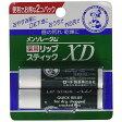 ◆メンソレータム薬用リップDX(2本入り)◆※JAN4987241105106【RCP】P06May16