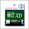 ◆メンソレータム 薬用リップスティック XD(4.0g)◆※JAN4987241105052【RCP】P06May16