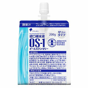 ◆ large mounds made by OS-1 jelly (jelly オーエスワン) oral rehydration solution 200 g ◆ JAN4987035040415 maximum points 10 times in 5% off * cancel, change, return exchange non-review coupon today! fs3gm