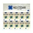 ◆ネオシーダー 1カートン(20本入x10個)◆【第2類医薬品】JAN4906048000049【RCP】02P07Feb16