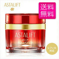 ◆ asutarifuto Jerry アクアリスタ 40 g refill compatible ◆ asutarifuto Jerry アクアリスタ Jerry leading beauty liquid lycopene collagen special care * cancel changes and return exchange non-review in 5% off coupons! fs3gm