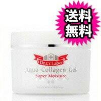 ◆ Super Dr.CI: Labo medicated Aqua moisture (120 g) ◆ * 120 g * cancel, change, return exchange non-review 5% off coupon at! fs3gm