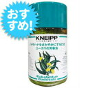 Point 13 times ※ cancellation, change, returned goods exchange impossibility [RCP]'s greatest in a review 5% OFF coupon!850 g of 4580294850179 ◆ クナイプ KNEIPP bath salts eucalyptus ◆ クナイプ medical use bath articles today