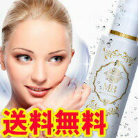 "◆ ミリーブリアン ハーバルリフ tea spray ◆? s beauty liquid anti-aging extinguishment""swish and in wipe pean your skin's elasticity, firming moisture coupons 5% off on feeling""water spray""* Cancel, change, return exchange non-review!"