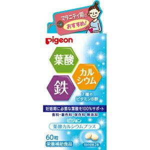 ピジョンサプリメント葉酸カルシウムプラス60粒6個セット4902508204163