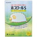 【第2類医薬品】ホスロールS 28包ホスロールS 28包 ホスロール 催眠鎮静剤 顆粒・粉末