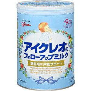 アイクレオフォローアップミルク820g粉ミルクアイクレオグリコベビーミルク離乳期栄養サポート