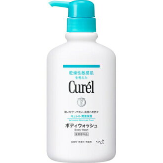 Curel Body Wash Pomp 420ml Quasi-Drug 4901301289353 Kao Japan