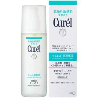 Curel Moisture Lotion 2 150ml Quasi-Drug 4901301236197 Kao Japan