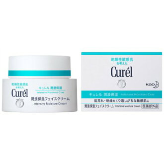 Curel Intensive Moisture Care Face Cream 40g Quasi-Drug 4901301236210 Kao Japan