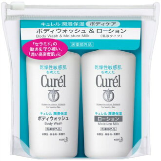 Curel Body Wash & Lotion mini set 45ml+45ml Quasi-Drug 4901301253224 Kao Japan