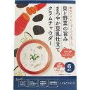 貝と野菜の旨み まろやか豆乳仕立て クラムチャウダー 18g×6袋入寒天 こんにゃく 蒟蒻 スープ 健康食品 チュチュル