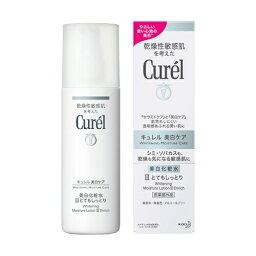 花王 <strong>キュレル</strong> 美白化粧水 3 とてもしっとり 140ml 医薬部外品日本 花王 Curel 美白 化粧水