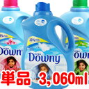 Point 13 times ※ cancellation, change, returned goods exchange impossibility [RCP]'s greatest in a review 5% OFF coupon!3,060 ml of 3,060 ml of ◆ Downey ◆ downy liquid softening agent ※ .3.06l, 103oz today