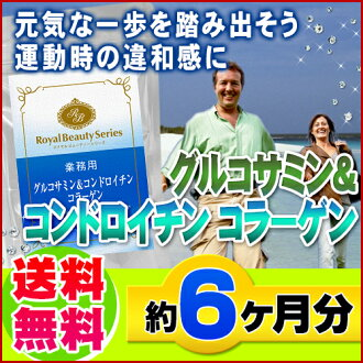 ◆ for Glucosamine & chondroitin collagen 540 grain ◆ ( 6 months min ) to knee and joint discomfort. Hyaluronic acid supplements supplements * cancel, change, return exchange non-* teen pulling separate shipping fs3gm Rakuten Japan sale