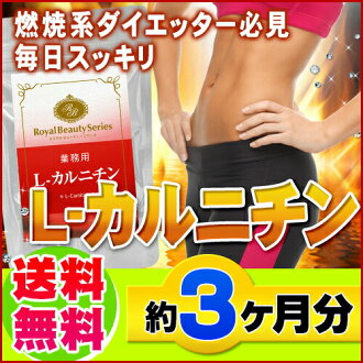 For daily use: Carnitine 270 made in Japan. *NO Cancellation,Return,Refunds and Exchange*