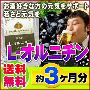 オルニチン ダイエット サプリメント 協和発酵