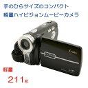 簡単デジタルビデオカメラ...