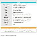 ポケットサイズ フルセグ TVラジオ 5インチ液晶 ワイドFM対応