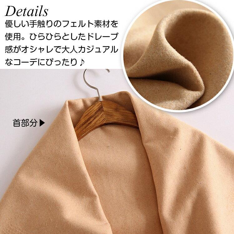 袖なし ポンチョ ケープ 2way シンプル ...の紹介画像3