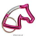 【月間優良ショップ】馬雑貨 乗馬 雑貨 happyROSS(ハッピーロス)ホース型 カラビナキーリング 乗馬用品 馬具