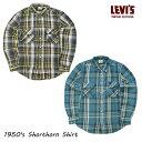 Levi's/リーバイス ヴィンテージ(ビンテージ) 60592 1950's ショートホーン シャツ Shorthorn Shirt イタリア製 ネルシャツ【送料無料】【smtb-td】(メンズ/トップス/カジュアルシャツ/長袖/ネルシャツ/Levis)